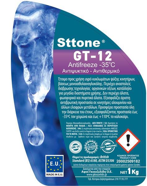 Picture of Sttone GT-12 antifreeze -35 1L | AutoNet