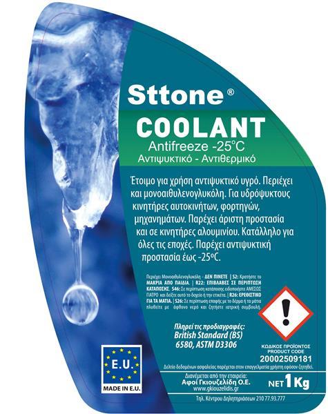 Picture of Sttone COOLANT antifreeze -25 Προδιαλυμέ