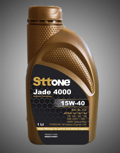 Picture of Sttone JADE 4000 15W40  1L | AutoNet