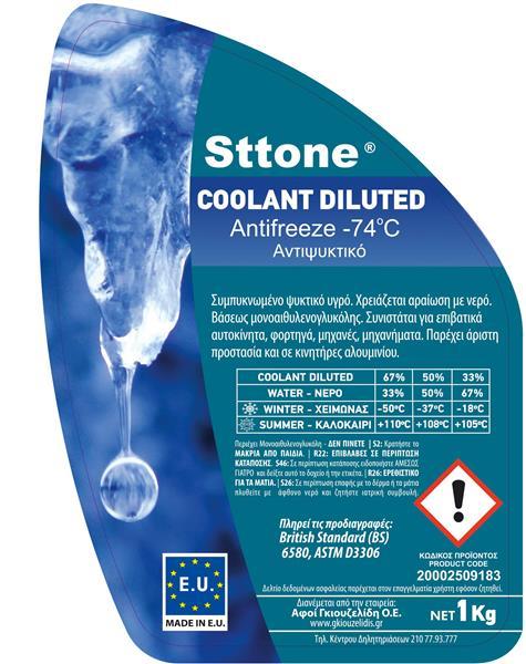 Picture of Sttone COOLANT antifreeze -74 1L | AutoN