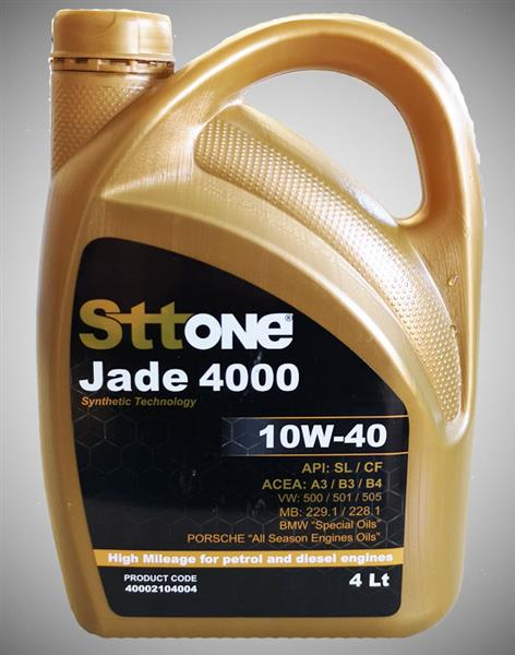 Picture of Sttone JADE 4000 10W40  4L | AutoNet